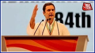 Shatak Aajtak: Hatred And Violence Are Being Spread And The Nation Is Being Divided - Rahul Gandhi