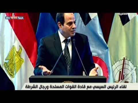 السيسي يتوعد بالثأر من قتلة الجنود المصريين