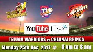 CCL T10 Blast Match I Telugu Warriors VS Chennai Rhinos I Dec 25th