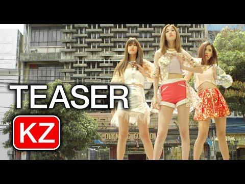 Teaser หยิ่ง (Peacock) – Faye Fang Kaew