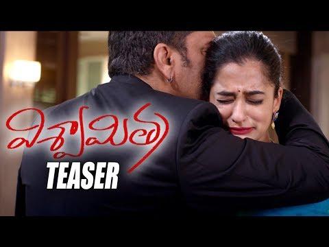 Vishwamitra Movie Teaser   Nanditha Raj   Latest Telugu Movie Teasers 2018   filmylooks