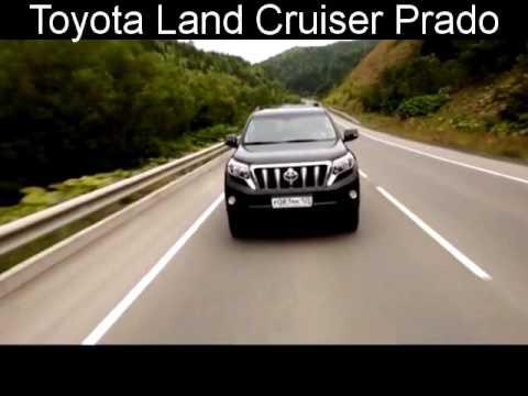 Тестдрайв Тойота Ленд Крузер Прадо 2016