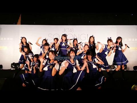 Download Lagu JKT48 - Hikaeme I Love You (Under Girls) MP3 Free