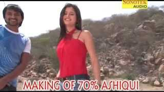 Making Of Album || 70 % Aashiqee || Vijay Verma || Haryanvi Latest Hot Songs