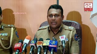 Protection of 1200 police personnel for tomorrow's rally