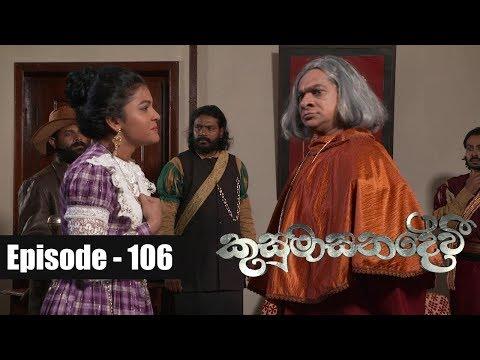 Kusumasana Devi | Episode 106 19th November 2018
