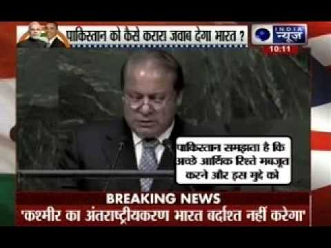 Nawaz Sharif rakes up Kashmir issue at UNGA, blames India for cancelling talks