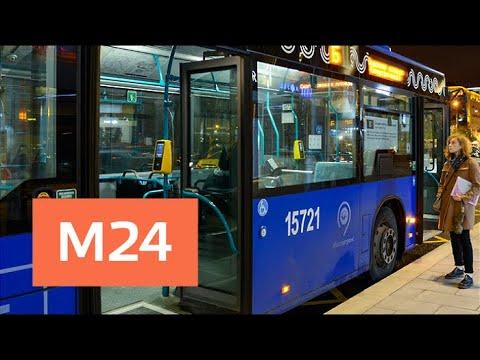 Москва сегодня: настоящее и перспективы городского траспорта - Москва 24