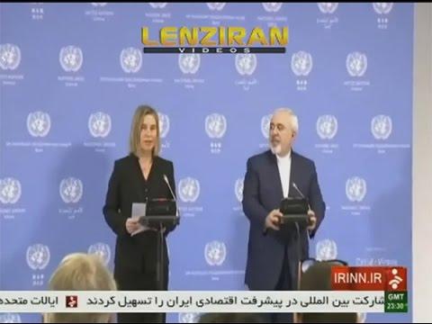 IAEA declaration  and implantation of Barjam ( JPOA)