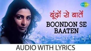 Boondon Se Baatein with lyrics | बोंडोन से बटेन के बोल | Sujata Trivedi | Thakshak | HD Song