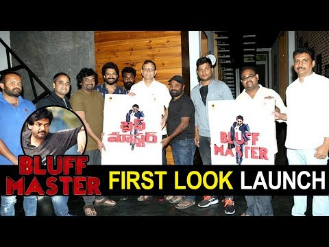 Buff Master First Look Launch by Puri Jagannadh | Satya Dev | 2018 Telugu Movies