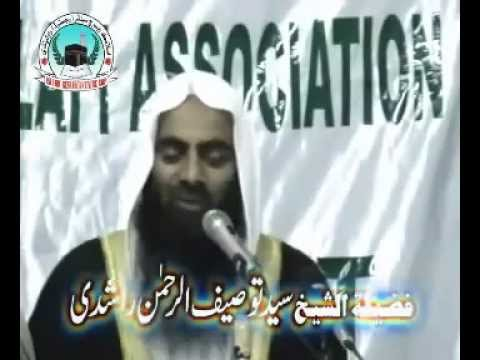 Mukhtaar E Kul Kaun 1 Of 5 Sheikh Tauseef Ur Rehman video
