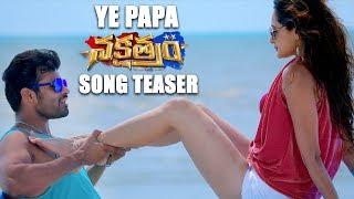 download lagu Ye Papa Ye Papam Song Teaser - Nakshatram Movie gratis