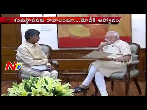 Babu to Invite Japan and Singapore PM for Capital City Sankusthapana