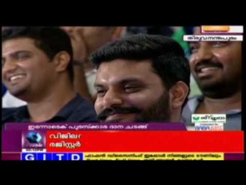 Mammootty Speaks At Innotech Young Entrepreneurs' Awards Ceremony - Live | Part 2