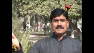 Ishq Shoq Hai Teda | Dr Mustafa Dervi | Album 1 Thar Production