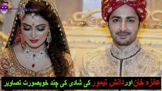 Ayeza Khan with her Husband Danish Taimoor | Wedding Moments