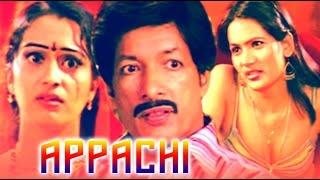 New Kannada Movie Full 2016 - Appacchi | Kannada Comedy Movies Full | Kannada HD Movies 2017