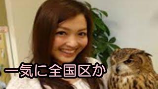 福田典子の画像 p1_2