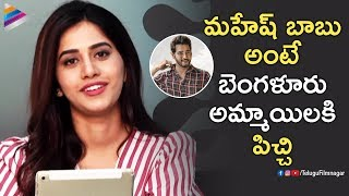 Nabha Natesh SUPERB Words about Mahesh Babu | Nannu Dochukunduvate Movie Interview | Sudheer Babu