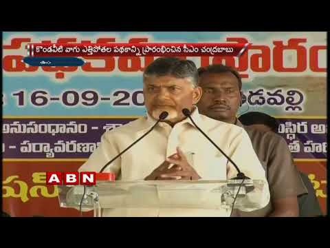 CM Chandrababu Speech at Kondaveeti Vagu Flood Water Pumping Scheme Inauguration Event | Guntur