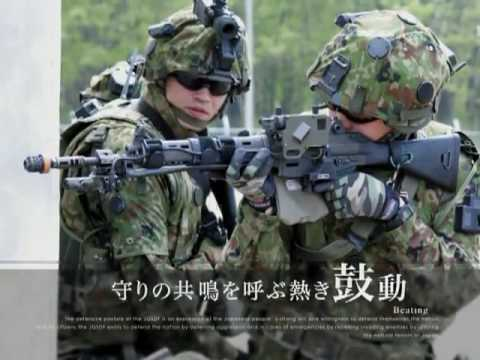 Japan Ground Self Defense Force official Ad 2010 陸上自衛隊