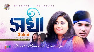 Juwel Mahmud, Shorolipi - Sokhi - Music Video