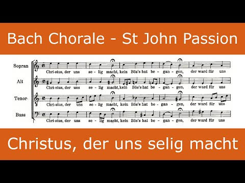 Бах Иоганн Себастьян - Christus, der uns selig macht (Chorale)