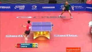 Table tennis very best point.