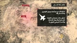 استهداف دار الرئاسة وجبل النهدين