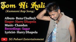 Som Ni Aali || Latest Kumaoni Rap Song 2017 || Singer- Harry Dhapola || Bana Chulbuli