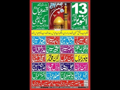 Live Majlis || 13  Safar 2019 || Qasre Abbas Kachi Khoti Alaqa Nawab Abad Raiwand