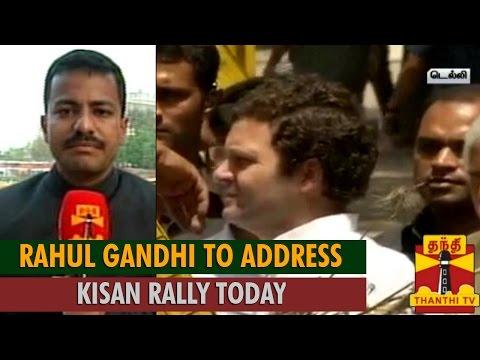 Rahul Gandhi to address Kisan Rally...-Thanthi TV