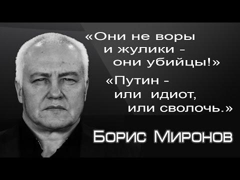 Встреча с писателем Борисом Мироновым. 1/11/16