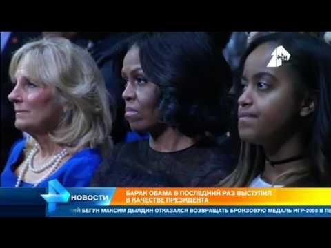 Реакция на пресс конференцию Трампа