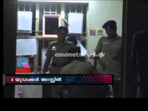 4 Youth Arrested For Rape Attempt Case :fir 26th Aug 2014 video