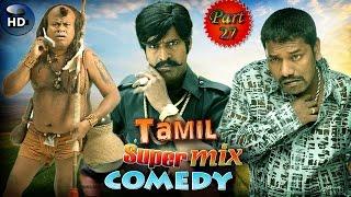 Tamil Movie Funny Scenes | Tamil Latest Comedy Scenes | Tamil New Movie Comedy | upload 2017