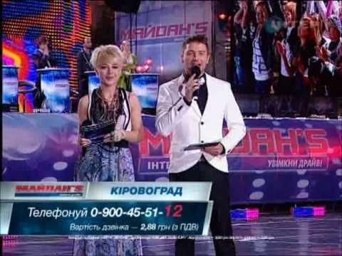 Кировоград 30.04.2011 полуфинал.avi