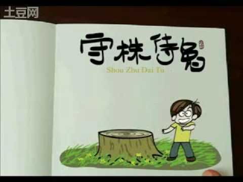 The BEST Chinese Cartoon  Kung Fu Buuny II RUN BUNNY RUN.flv