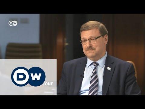 Провокационное интервью DW с Константином Косачевым - Conflict Zone