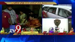 AP Minister Ayyanna Patrudu on Maoists kill Araku MLA Kidari Sarveswara Rao