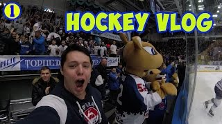 Торпедо - Динамо 3 игра/HOCKEY VLOG