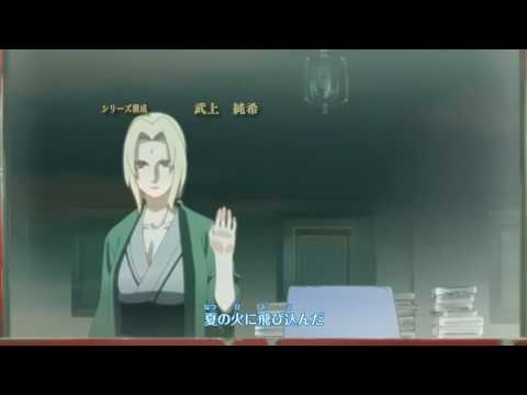 Naruto Shippuuden Opening 5 - Hotaru No Hikari - Ikimono Gakari