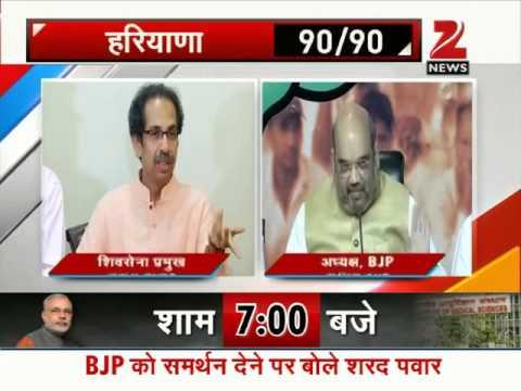 Govt formation in Maharashtra: BJP-Shiv Sena to form alliance...