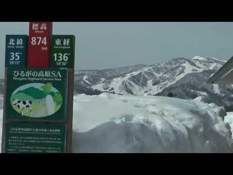 岐阜県 ひるがの高原SA