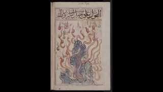 30 Creepy Photos from Book of Wonders (Kitab al-Bulhan) Published Late 14th Century