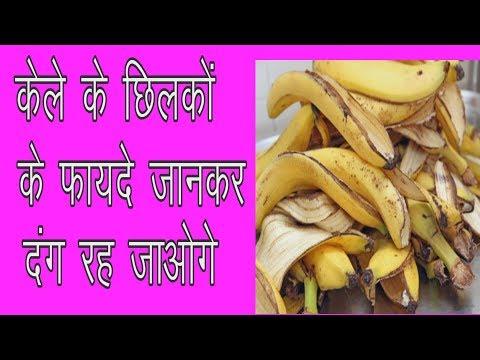 Die Arzte - Die Banane (Бананы)