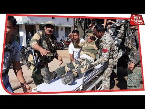 Bijapur: नक्सलियों के IED धमाके में 5 BSF जवान घायल