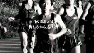 帝京大学駅伝競走部 4年生卒業特別編