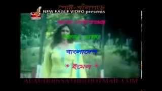 BD Movie Songs Kalo Kokil Popy Tomai chara bachbona - YouTube.flv